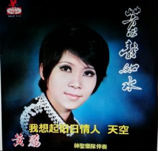 黑膠唱片   wanbao.com.sg