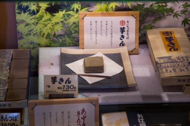 Asukusa-Tokyo-Ramen-Sweets-Tour[BLOG]-6
