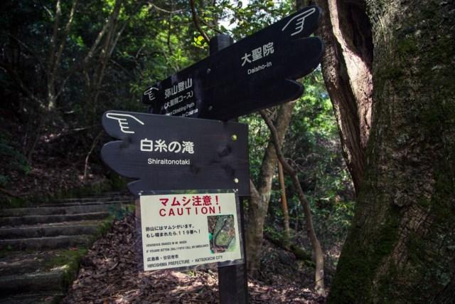 Japan - Mt Misen-7