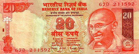 Rupee Note