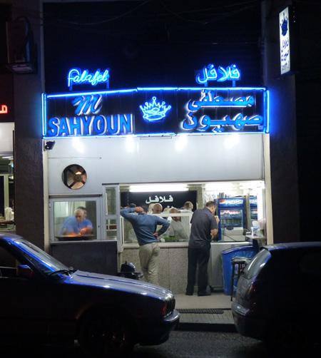 Falafel Sahyoun, Beirut