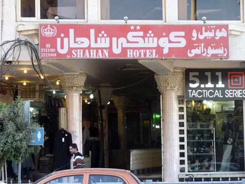 Travel In Iraqi Kurdistan - Shahan Hotel Iraq