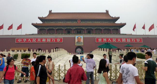 Two Days in Beijing