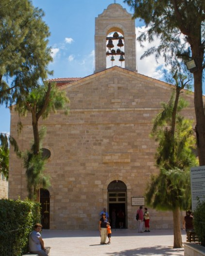 St. Georges Church in Madaba, Jordan