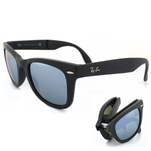 Holiday Gifts - Foldable Sunglasses