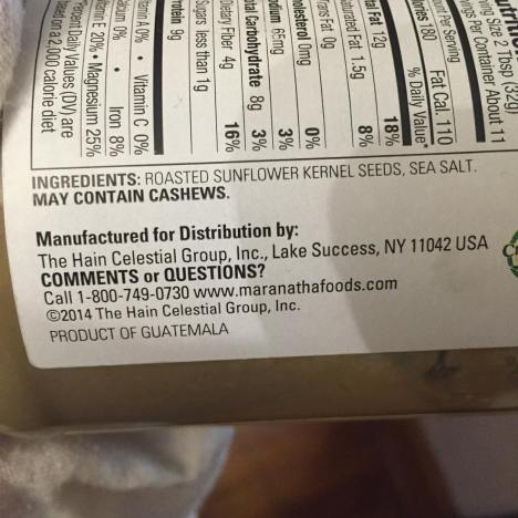 Sunflower butter label