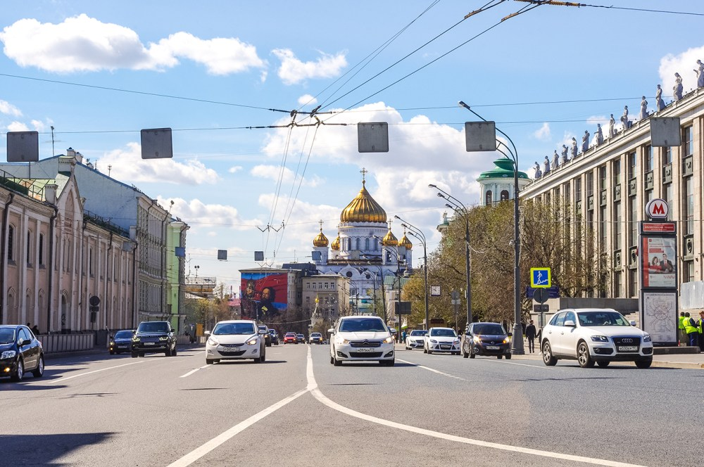 Picture of the Streets of Moscow