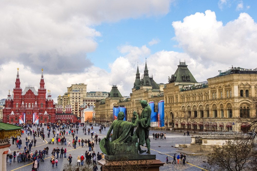 Photo of the Red Square in Moscow