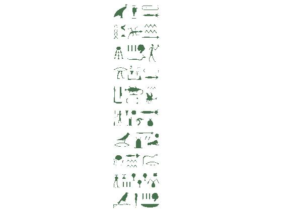 Wandtattoo Banner Hieroglyphen gyptische Schrift