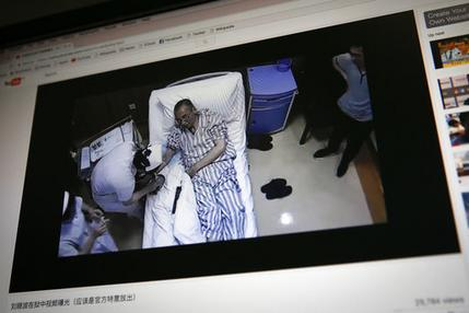 Liu Xiaobo_268827