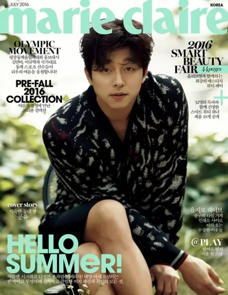 gong-yoo-marie-claire-jul-2016