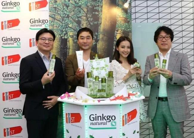 Rangkaian Produk Kecantikan Korea, Ginkgo Natural Tiba di 11street
