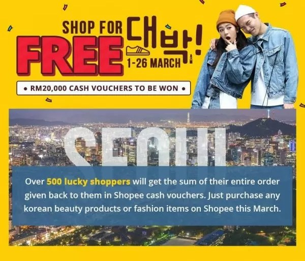 Shopee Lancar Kempen 'Shop for Free' Sepanjang Bulan Mac Ini!