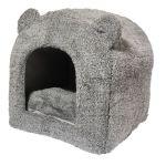rosewood kattenmand iglo grijs