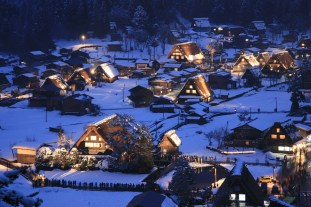 http://planetden.com/architecture/shirakawa-go-village-japan