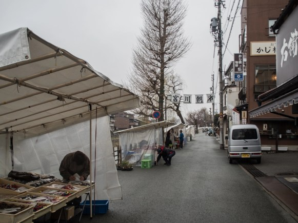 Migayama Morning Market