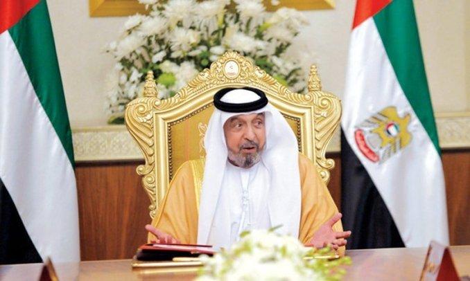 Sheikh Khalifa Bin Zayed Nahyan