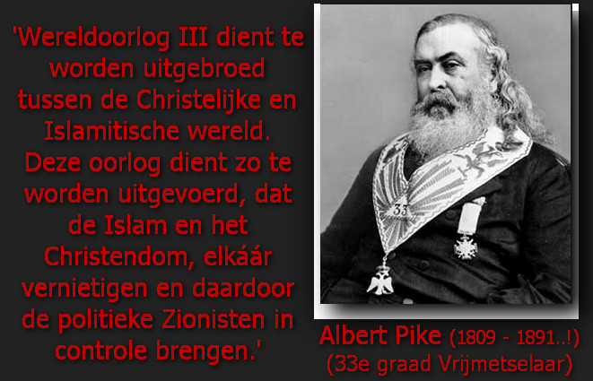 Albert Pike zionisme