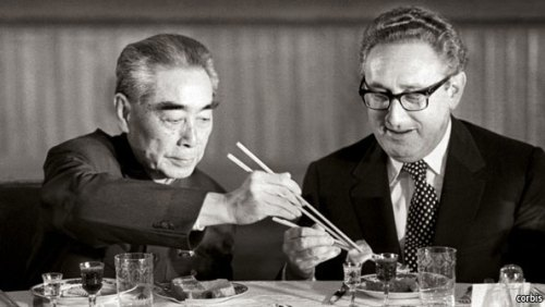 Kissinger-on-China