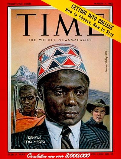 De cover van TIME waarin het artikel over Black Knight, zoals je dat hier leest, werd gepubliceerd.
