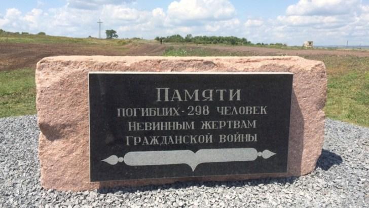 Het monument op de plek van MH17, gemaakt door de armlastige bewoners van oost-Oekraïne.. Voor David Jan is het echter in elkaar gezet met 'wat' materiaal..