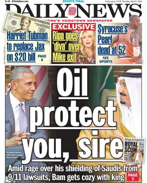 saudi obama protection