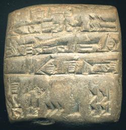 Een van de vele duizenden Sumerische kleitabletjes, die ons inzicht geven in een ver verleden.
