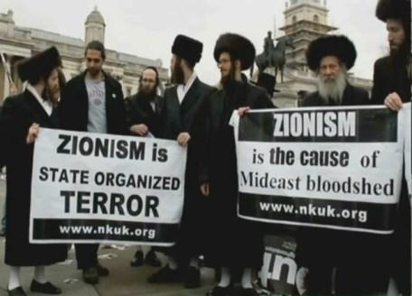 zionisme = terreur
