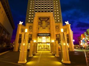 Park Front Hotel Universal Studios Osaka