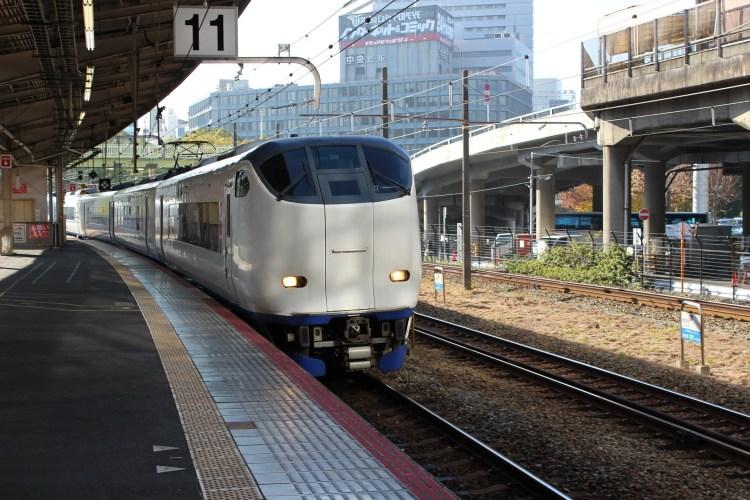 Haruka airport express Osaka Japan