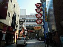 Spaworld Shinsekai Osaka, Japan