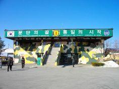 Dora Observatory DMZ, South Korea