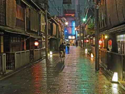 Kyoto By Night, Japan