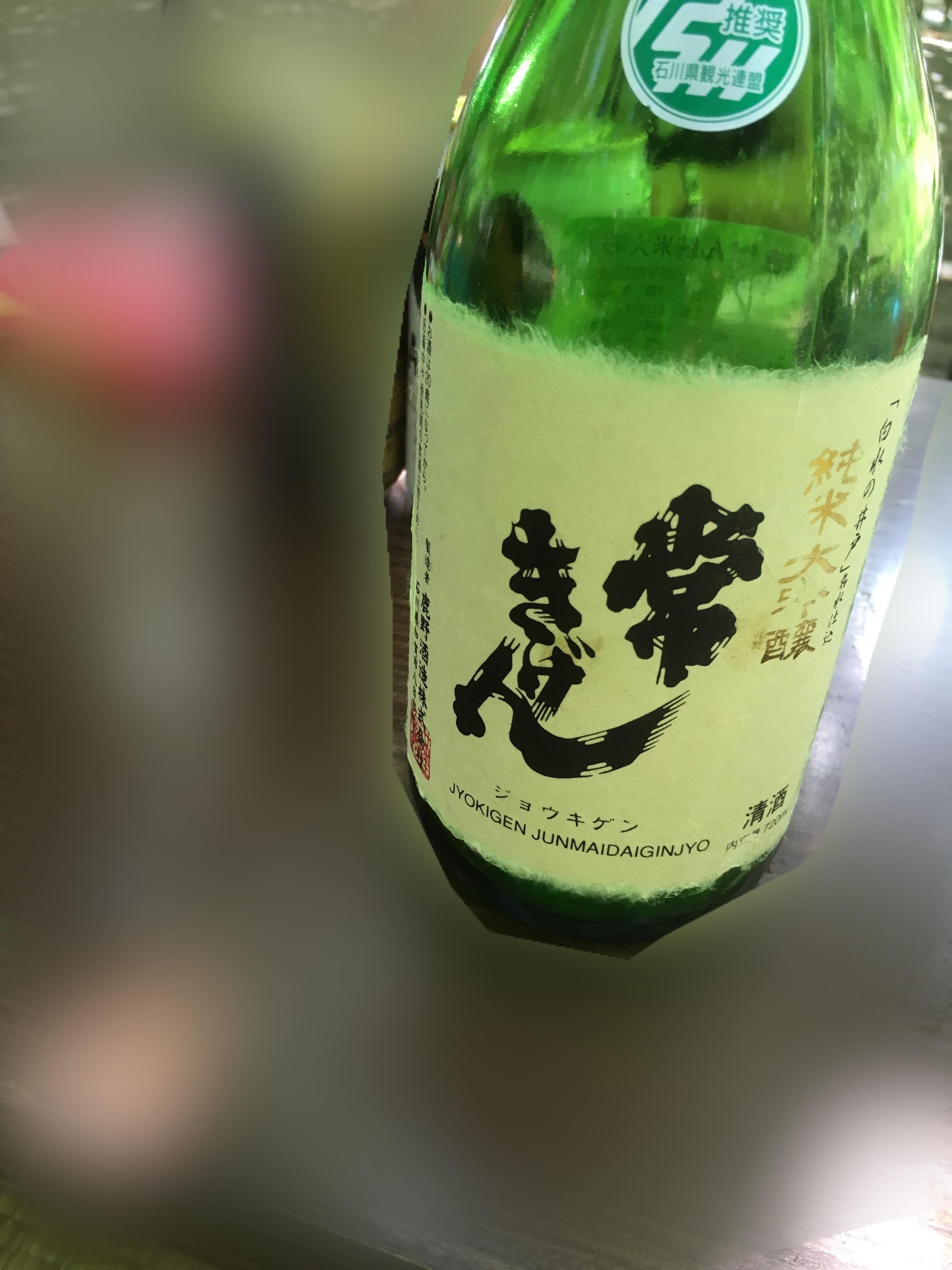 日本酒をたまに飲みます。