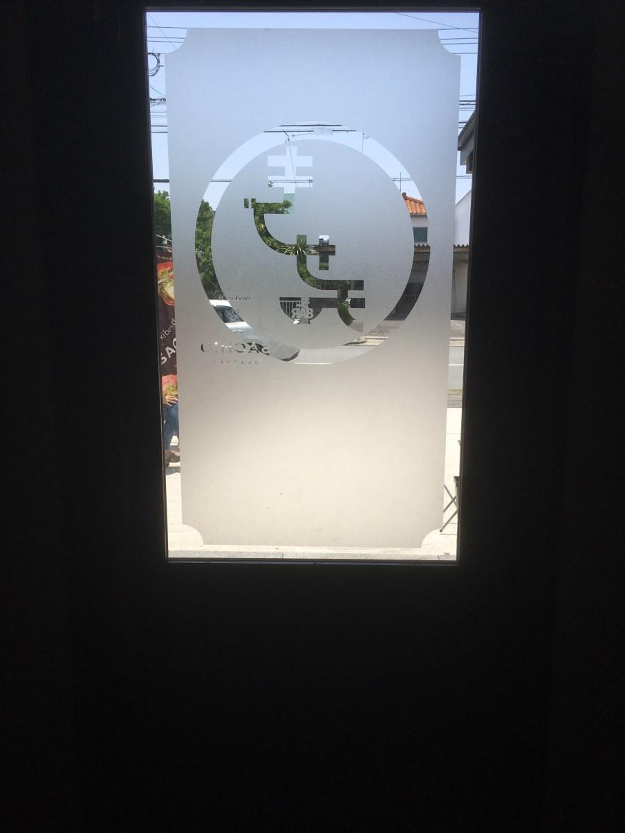 岡崎のラーメン屋さん、『キブンデサチオ』さんについに行けたというお話。