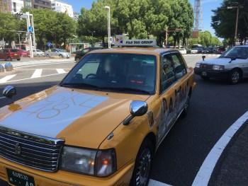SKEタクシーに乗車。今日はラッキーデー??