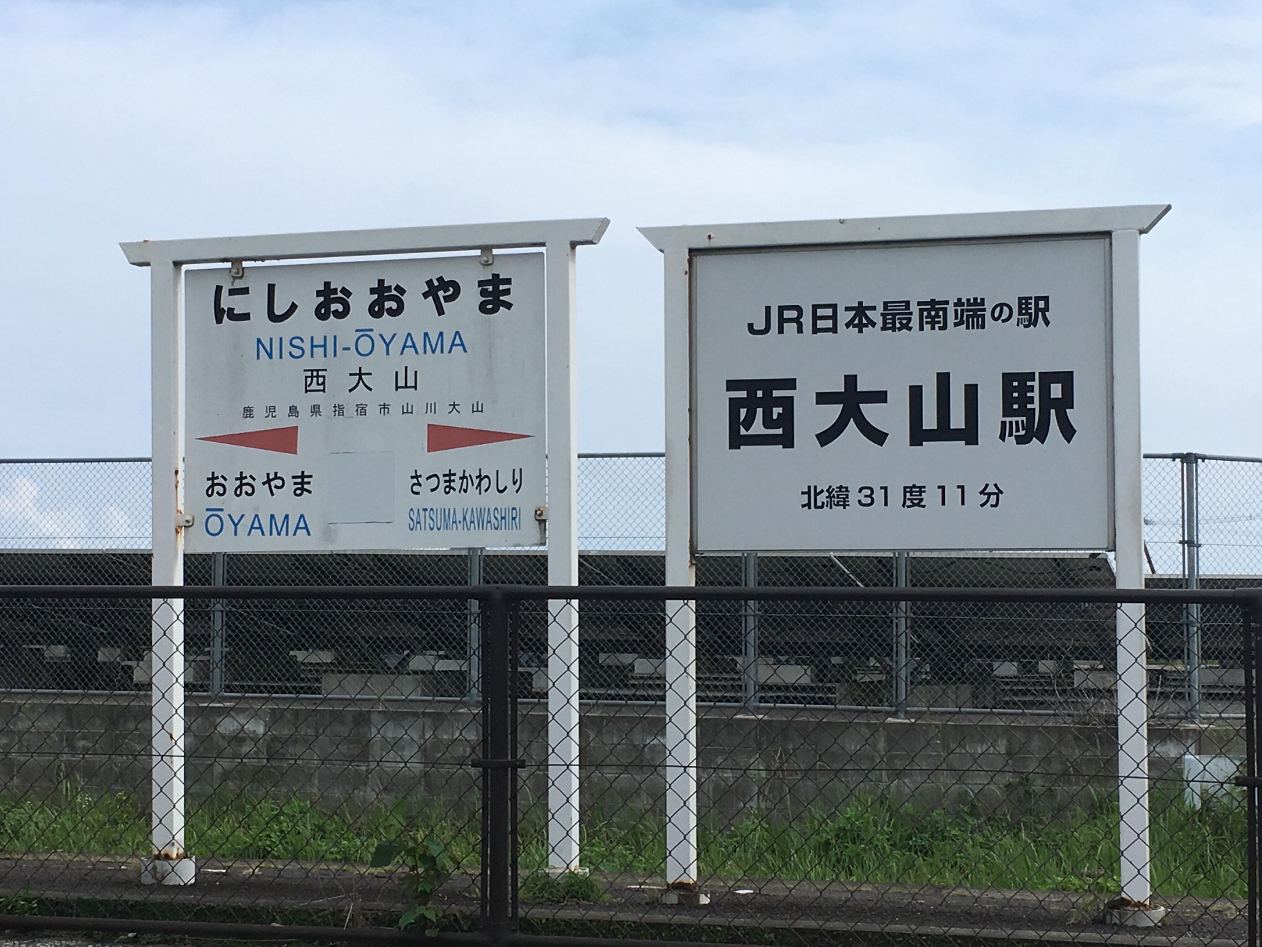 日本一ってインパクトは凄い。