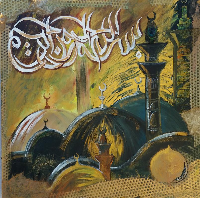 arabic calligraphy islamic art
