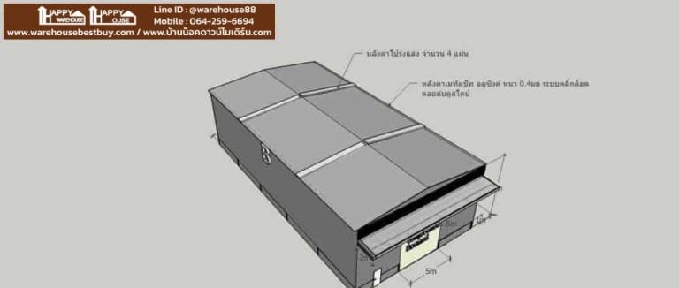 ขั้นตอนการสร้างโกดังของเรา Happy Warehouse ให้อยู่ในงบประมาณของคุณ งานโกดัง 15x30x8 เมตร เฉพาะโครงสร้าง รวมผนังปูนและประตูม้วนมอเตอร์ พร้อมกันสาด จบที่ 2.12 ล้านบาท