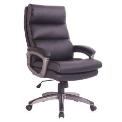 Office Chair Nz Little Tikes Table And Workspace Jefferson   Warehouse Stationery,