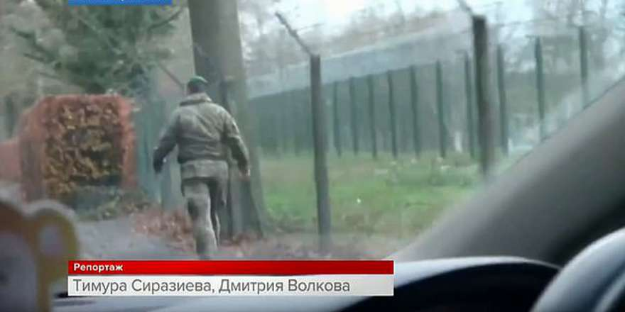 British Army 77th Brigade in Russian Fake News Spying Operation Denison Barracks (Channel One)
