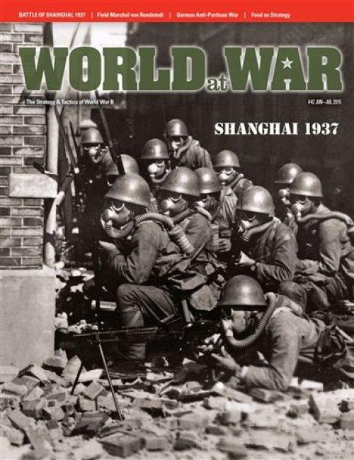 World at War 42
