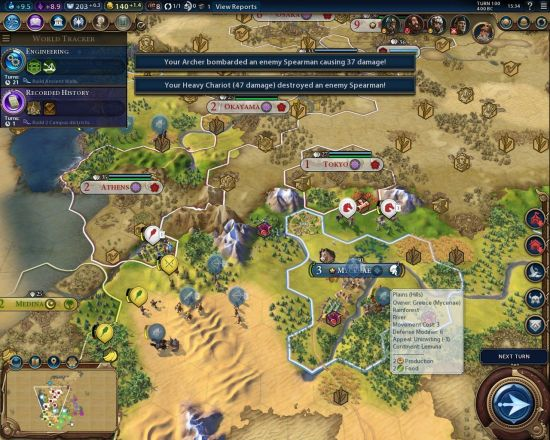 civilization-6-aar-grece-pericles-ch2-15
