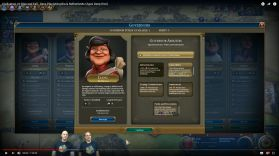 civilization-vi-rise-fall-governors-0118-02