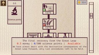 mao-legacy-0219-06