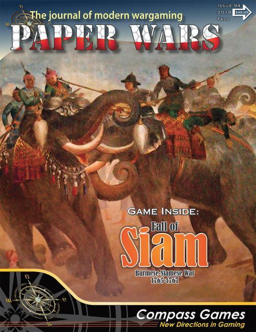 Paper Wars 94