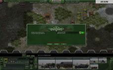 Decisive-Campaigns-Ardennes-Offensive-1220-11