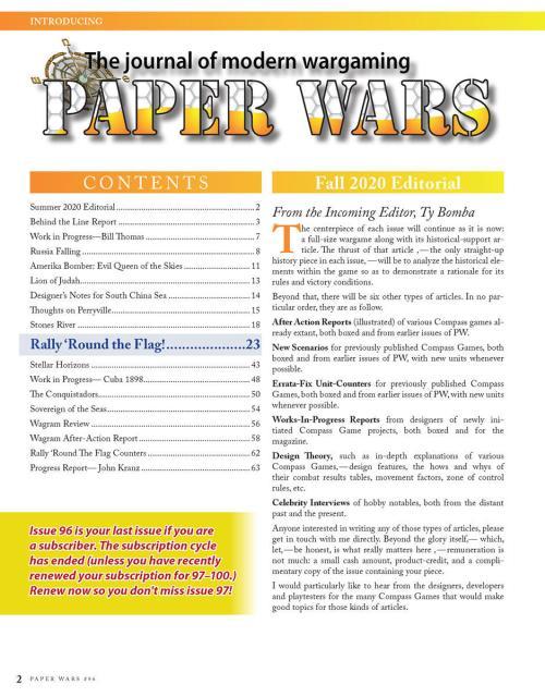Paper Wars 96