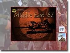 john-tiller-software-MiddleEast67-cover