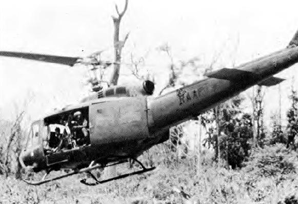 No. 9 Squadron RAAF Iroquois in Vietnam.